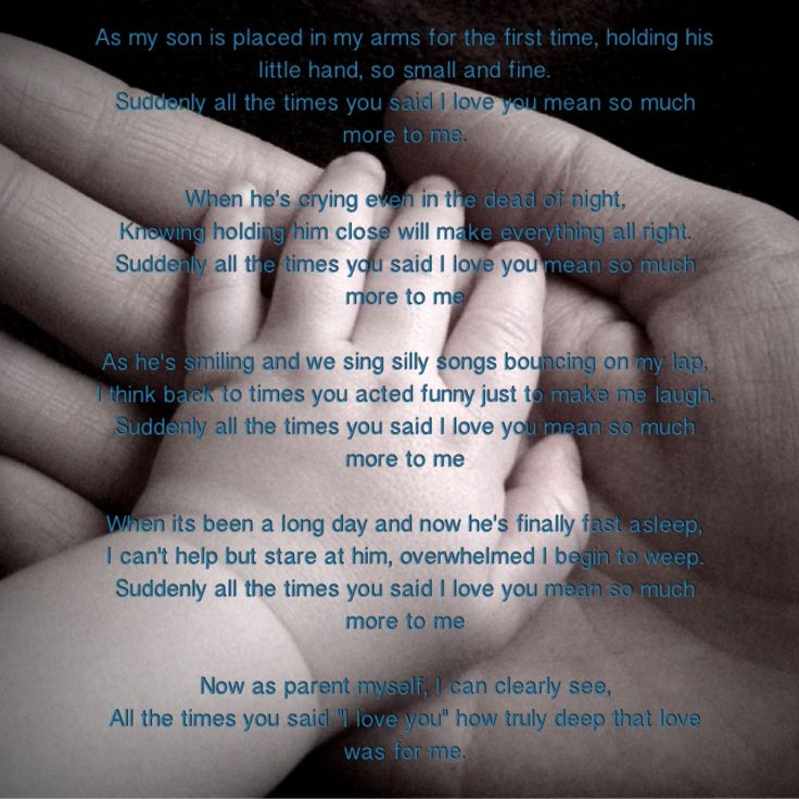 To My Son On Father S Day Quote: A Poem I Wrote After Becoming A New Mom. All The Times I