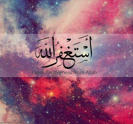 Pronounced 'Astagfurallah', meaning I seek forgiveness