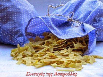 Χυλοπίτες σπιτικές, παραδοσιακές Ρούμελης | Συνταγές της Ασπρούλας