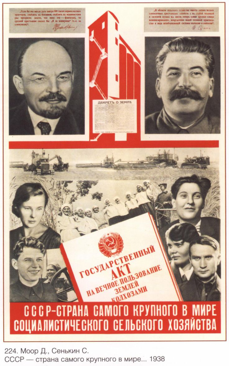 a history of communism in the russian federation A brief history of communism in russia mid 1800's – capitalism flourishing in europe and america profits were made at expense of workers who labored 14-18 hours.