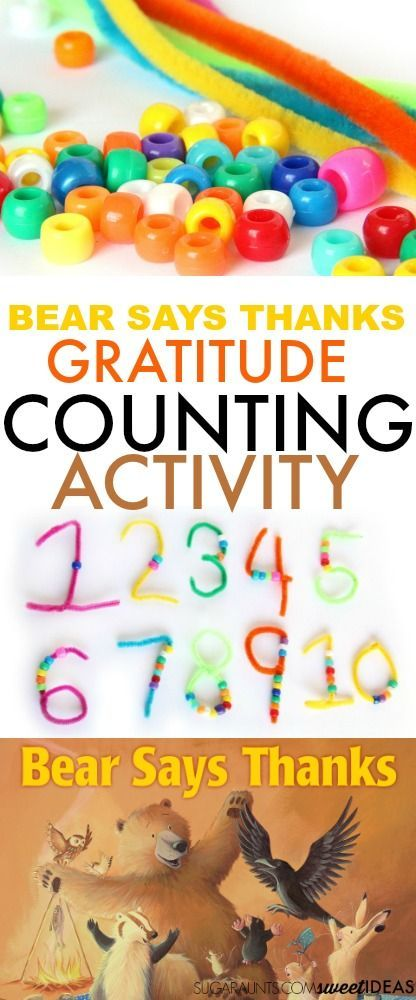 Bear Says thanks gratitude counting activity for kids