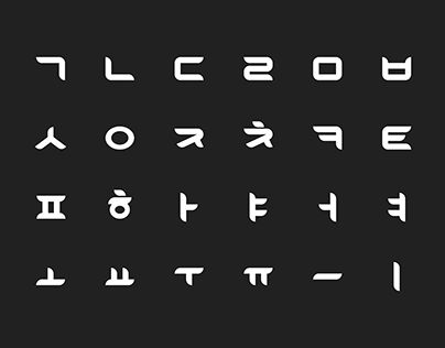 다음 @Behance 프로젝트 확인: \u201cBaurean Typeface\u201d https://www.behance.net/gallery/19253949/Baurean-Typeface