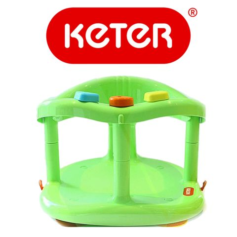 Keter Baby Bath Tub Ring Seat Green Color
