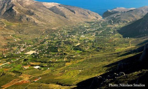 #Vathi Valley, Kalymnos
