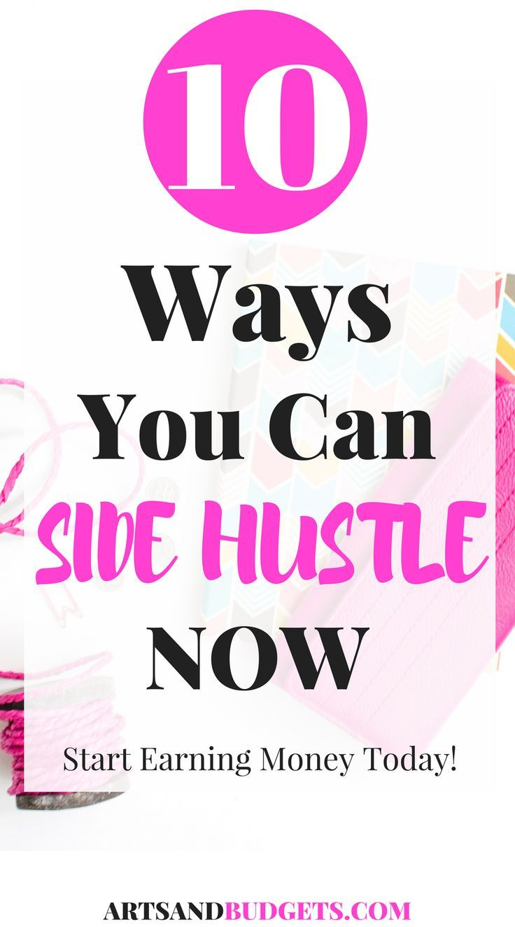 Looking for ways to increase your monthly income?! Check out these side hustles to start earning money today! I make over $500 a month doing some of the side hustles listed!