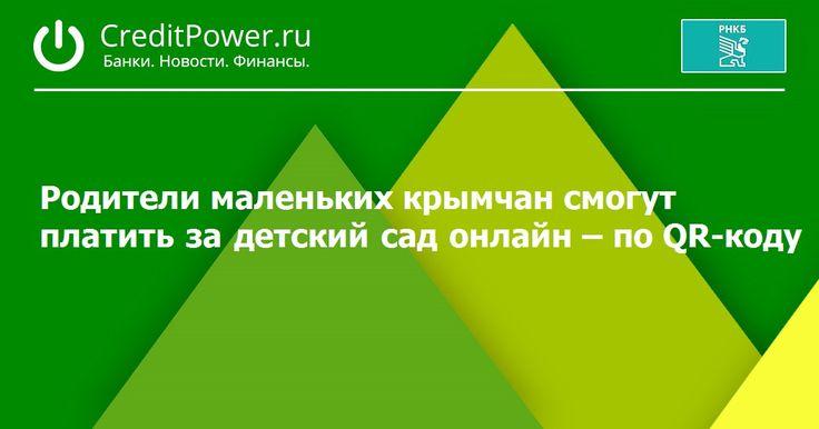 Чебоксары: билеты российский капитал банк пенза вклады пенсионерам этого