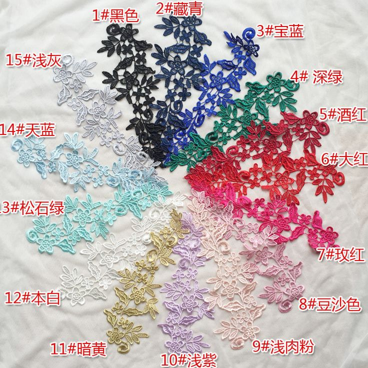 Find More Patches Information about 10 pcs(5 mirror pairs)/lot 15 colors Navy/Light Blue Black Red Green Lilac Venise Lace Applique,High Quality appliqu,China lace ballerina Suppliers, Cheap lace eyeliner from Dream'er Lace Store on Aliexpress.com