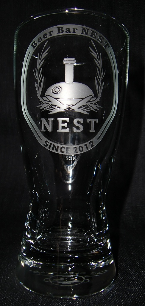 Beer Bar NEST