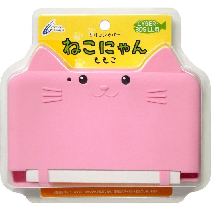 New 3DS LL Cat Neko Nyan CYBER Nintendo XL Silicon Hard Case Cover Pink Japan FS