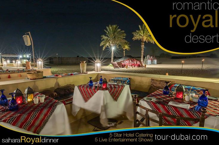 #NewYear new start, head to a new #desert experience where #dinner is #royal and #entertainment is #live then #enjoy the international #open #buffet which is catered by a #5star #hotel. tour-dubai.com #Safari #travel #lesiure #luxury #Dance #show