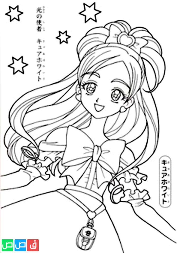 رسومات للتلوين للبنات أكثر من مائة صورة جاهزة للطباعة قصص اطفال Disney Coloring Pages Coloring Pages For Girls Coloring Pages