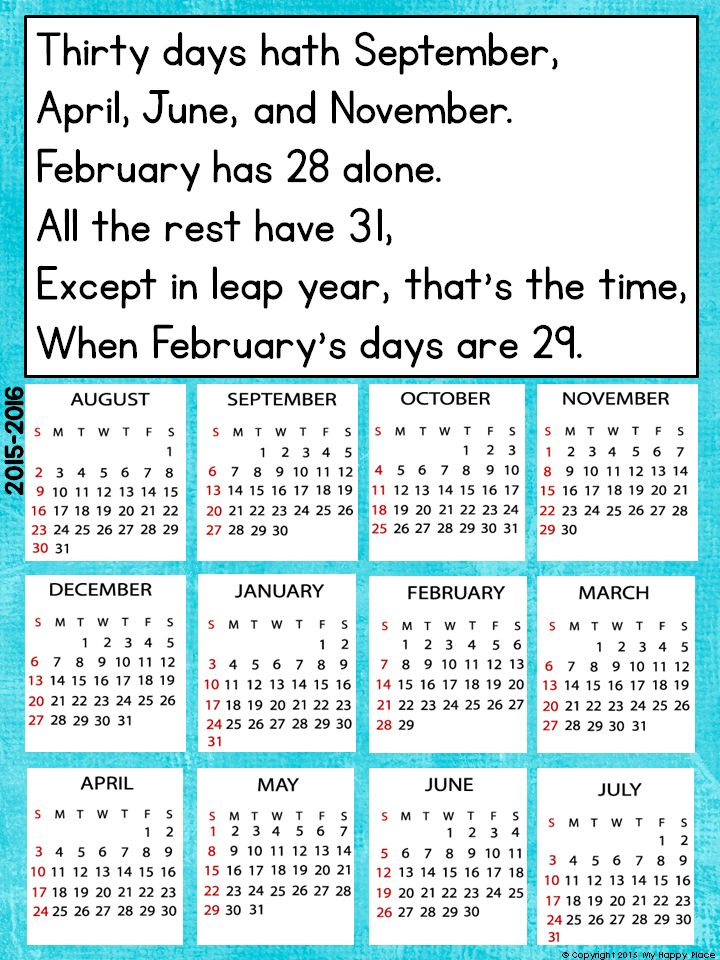 Kindergarten Calendar Powerpoint : Best my happy place by susan jennings tpt products
