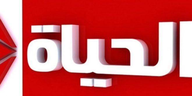 تردد قناة الحياة الجديد 2021 تردد الحياة الحمراء ميكساتك In 2021 Gaming Logos Logos