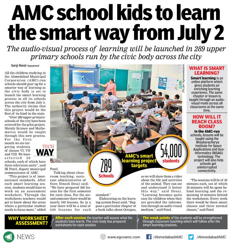 AMC school kids to learn the smart way from July 2  Smart Learning