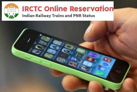 http://shorturl.at/dGKZ3 #pnrstatusonline #indianrailwayspnr #indianrailpnrstatus