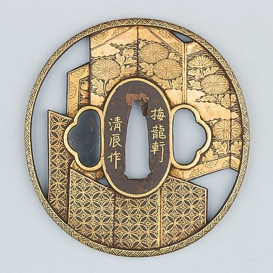 Late 18th Century Japanese Sword Guard. Inscribed by maker Bairyūken Kiyotatsu.