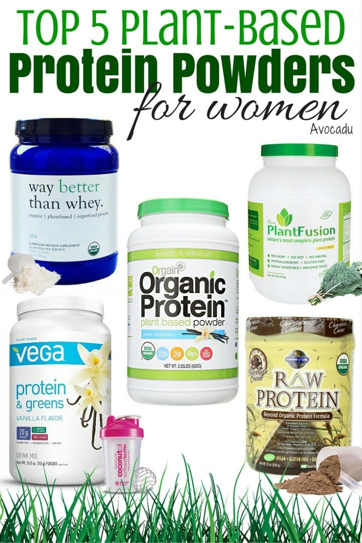 Vegan Protein Powder | Plant-Based Protein Powders for Women | Healthy Food | Lose Weight | http://avocadu.com/top-5-plant-based-protein-powders-for-women/