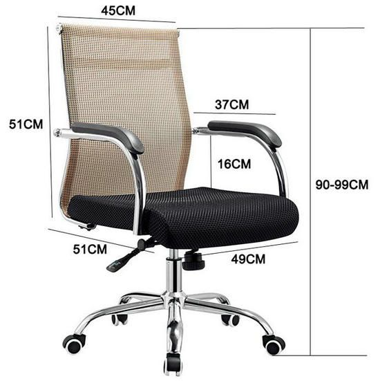 Office Chairs Cheap Home Office Furniture Ergonomic Chairs Online