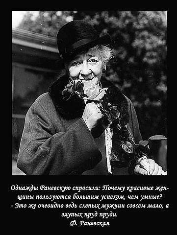мудрое | Записи в рубрике мудрое | Дневник ЛидНик : LiveInternet - Российский…