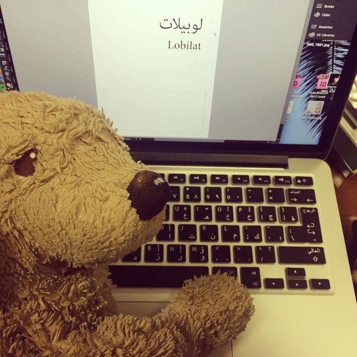 how to write allah in arabic keyboard