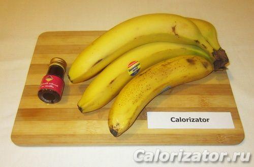 Веганское мороженое из банана - как приготовить, рецепт с фото по шагам, калорийность - www.calorizator.ru