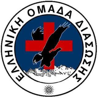 ΡΟΔΟΣυλλέκτης: Ελληνική Ομάδα Διάσωσης: Ευχαριστήριο της ΕΟΔ στη ...