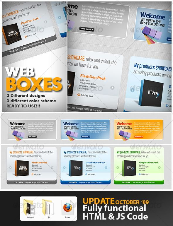 Web boxes, 1 PSD Layered, easy to modify: 2 Different designs, 3 different color scheme (you can create many more) Ready to use!