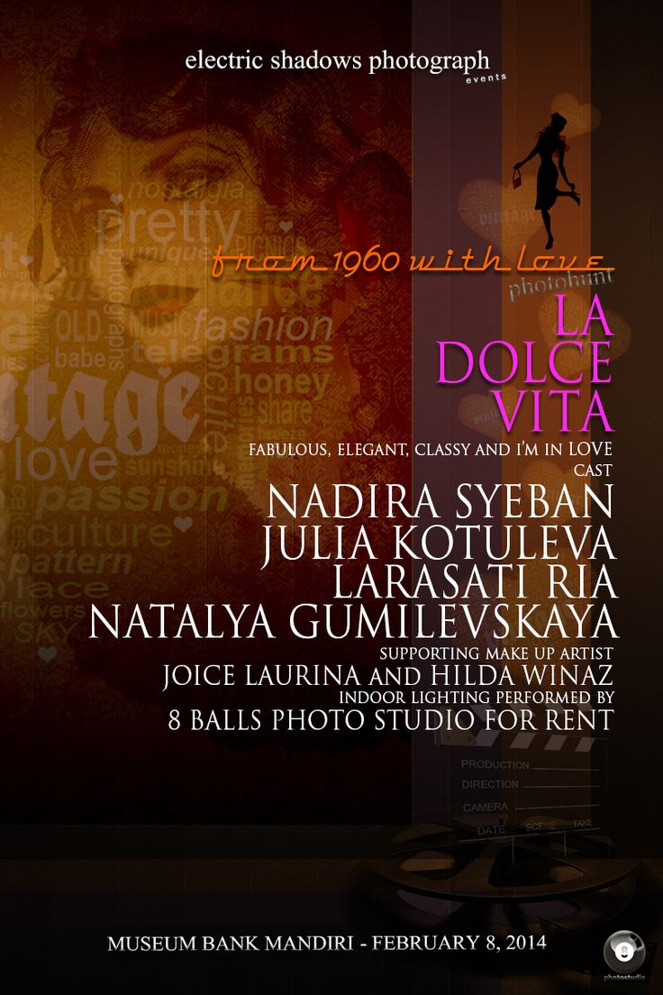 Poster for La Dolce Vita Photohunt