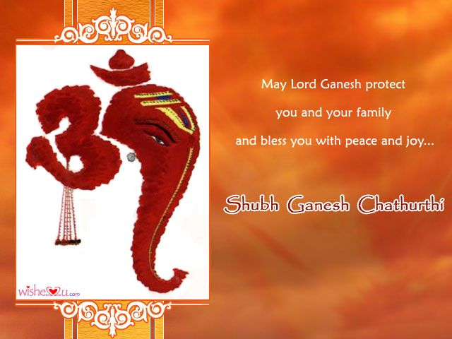Happy Ganesh Chaturthi Images, Pictures, Wallpapers Collections - festchacha.com