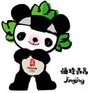 Jingjing, one of the five Official Mascots of the Beijing 2008 Olympic Games