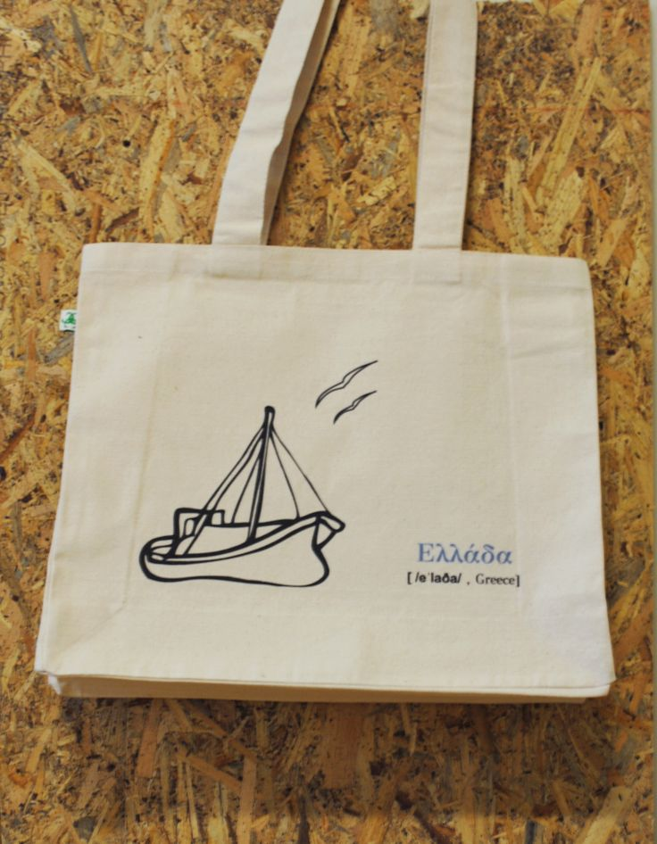 'kaiki' canvas bag A small boat that travels all over the greek seas has its own story to tell you. You could also make a try to pronounce the real name of Greece in modern greek /e'lada/ http://www.greek4chic.com/index.php/component/virtuemart/kaiki-bag-detail?Itemid=0