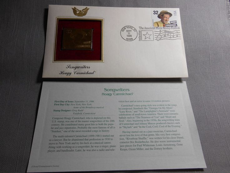 1996 Songwriters Hoagy Carmichael Gold Stamp 22kt overlay First Day Cover USPS  #PostalCommemorativeSociety