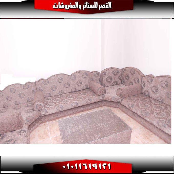 قعدة عربي مجلس عربي جلسة عربي حديثة من أحدث تصميمنا وانتاجنا Valance Curtains Decor Home Decor
