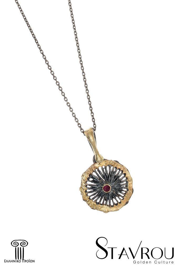 Γυναικείο μενταγιόν, χειροποίητο,ασημένιο925'εμπνευσμένο από την φύση, σε σχήμα μανιταριού, #μενταγιόν #χειροποίητα_κοσμήματα #αρχαϊκά_κοσμήματα #κοσμήματα_χαλάνδρι