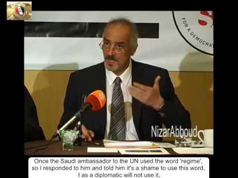 """""""US Culture and the Syrian Migration Role - Dr. Bashar Jaafari"""" [Published on 16 Jul 2013] Dr. Bashar Jaafari, Syrian ambassador to the United Nations hosted by SAF, the Syrian American Forum in Orlando, Florida"""