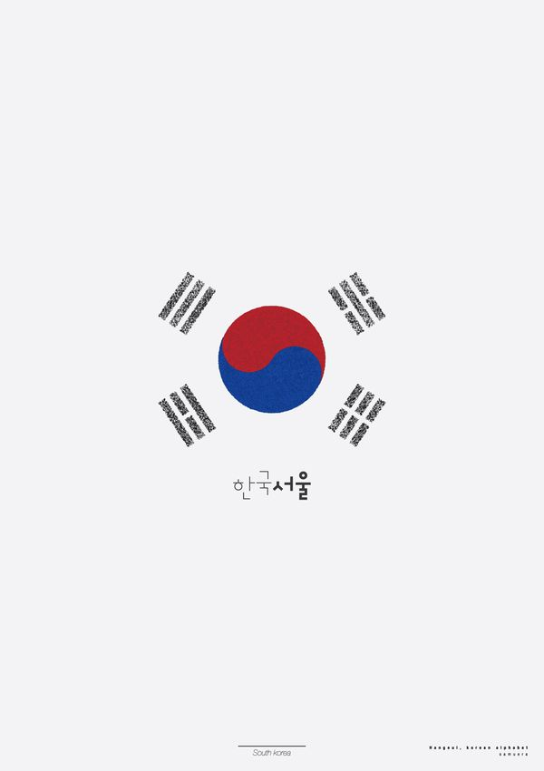 Hangeul Poster3