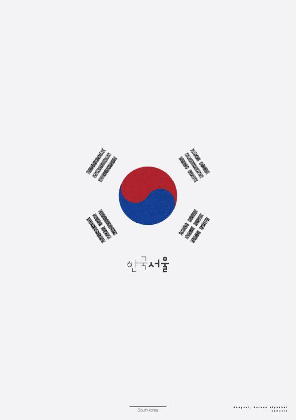 Hangeul poster_Korean alphabet by Ki-chul Song, via Behance