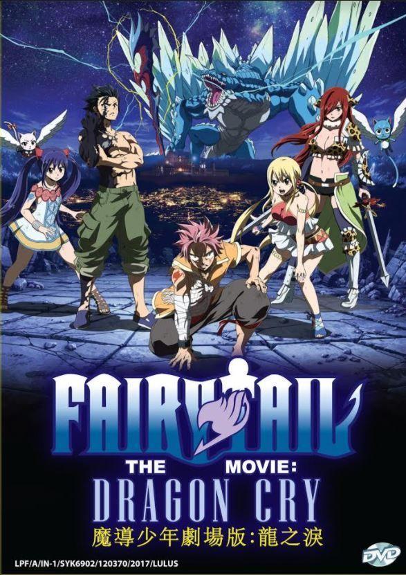 Anime Dvd Fairy Tail The Movie Dragon Cry English Sub All Region