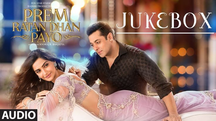 Prem Ratan Dhan Payo Full Audio Songs JUKEBOX | Salman Khan, Sonam Kapoo...