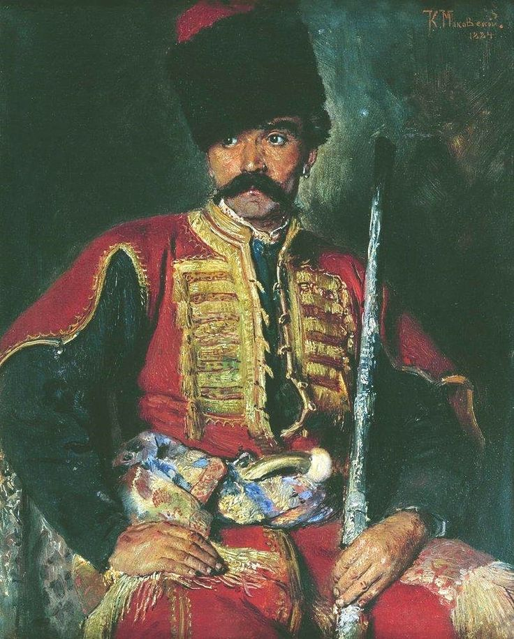 МАКОВСКИЙ Константин Егорович (1839-1915) «Запорожский казак». 1884 г.