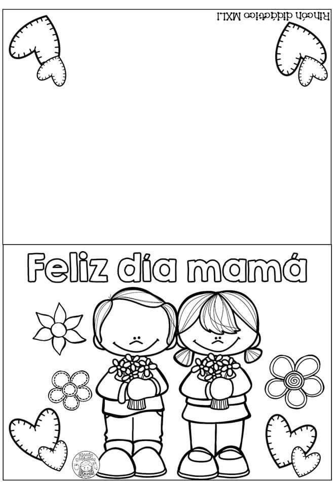 Pin De Denia Patricia Quesada V En Día De Mamá Tarjetas Para Mamá Manualidades Dibujos Del Día De Las Madres Tarjetas Del Día De Las Madres