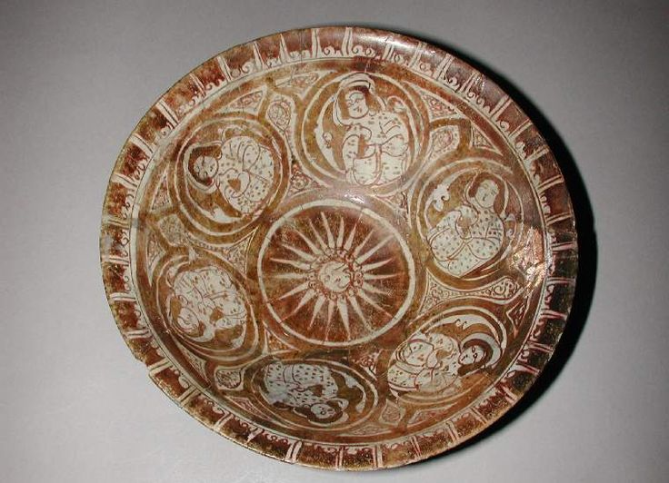 Maker(s) & Production: Unknown, potter, Iran  Category: fritware (stonepaste)  Name(s): bowl; category Islamic pottery; category lustre ware; category  Date: circa 1170 — circa 1199  School/Style: Seljuk  Period: late 12th Century