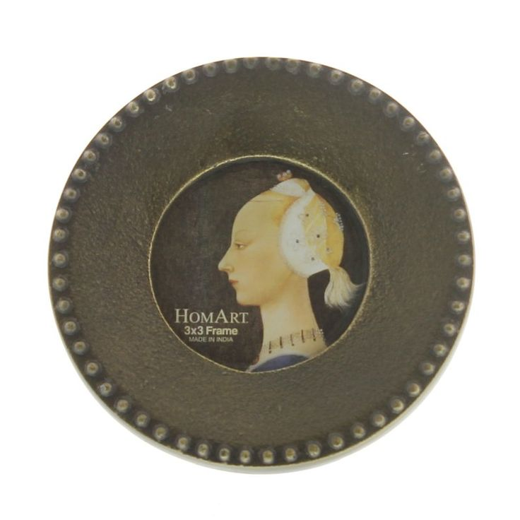 HomArt Erica Cast Metal Round Picture Frame - 8776-14
