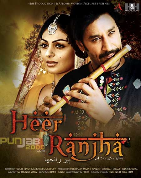 Heer Ranjha (Punjabi: ਹੀਰ ਰਾਂਝਾ, ہیر رانجھا, hīr rāñjhā) is one of several popular tragic romances of Punjab. The others are Mirza Sahiba, and Sohni Mahiwal.[citation needed] There are several poetic narrations of the story, the most famous being 'Heer' by Waris Shah written in 1766. It tells the story of the love of Heer and her lover Ranjha.