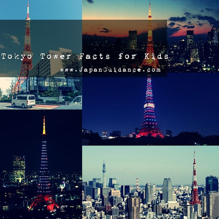 Tokyo Tower Facts for Kids  #TokyoTowerFacts #TokyoTowerFactsforKids #FactsforKids #JapanFacts