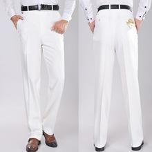 Спортивные мужские белые брюки с голубыми молниями