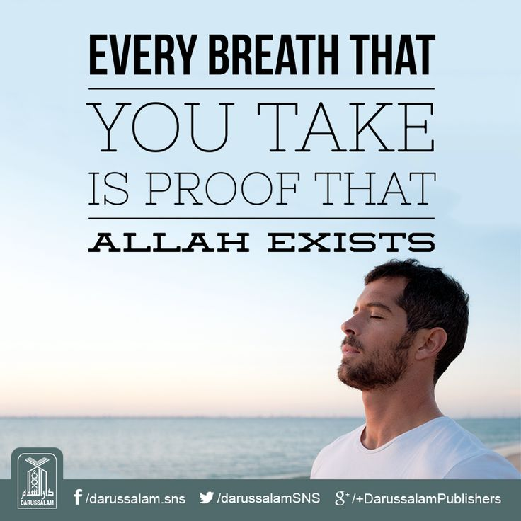 Every breath that you take is proof that Allah exists. #IslamicQuotes #God