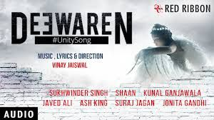 Deewaren (Unity Song For Holi) Lyrics Shaan & Suhkwinder Singh Song   Song : Deewaren (Unity Song For Holi) Singer : Suhkwinder Singh, Shaan, Javed Ali, Suraj Jagan, Kunal Ganjawala, Ash King & Jonita Gandhi Music : Vinay Jaiswal Lyrics : Vinay Jaiswal Description : Deewaren (Unity Song For Holi) is the brand new hindi song sung … Continue reading Deewaren (Unity Song For Holi) Lyrics Shaan & Suhkwinder Singh Song →