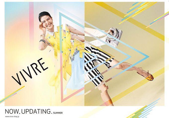 ビブレ VIVRE || VIVRE アーカイブ || ファッションビル