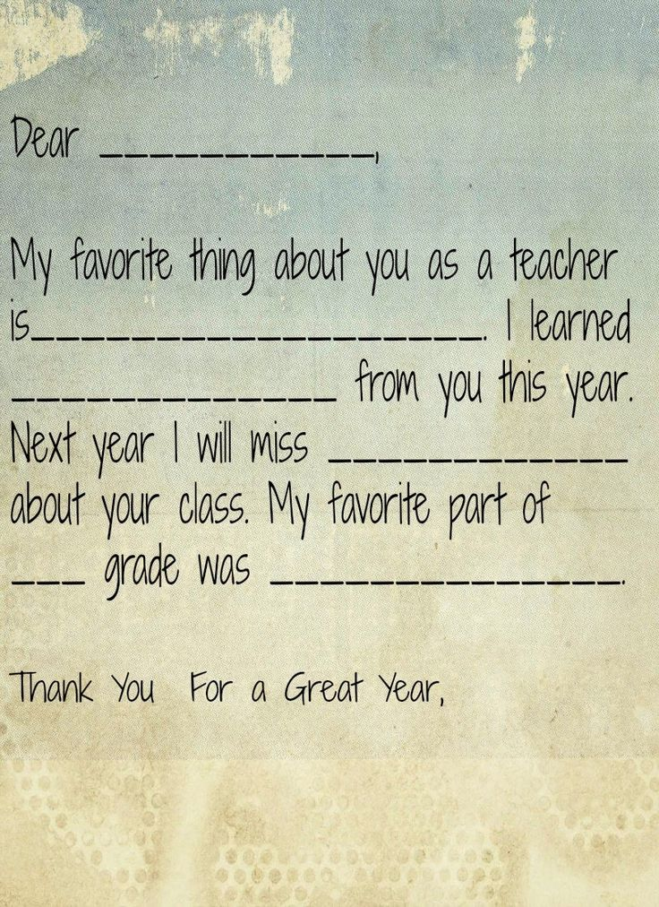 End of Preschool and Teacher Gift ideas